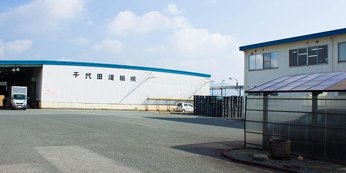 千代田運輸株式会社